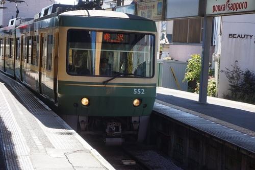 DSC03965.JPG